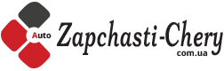 Кронштейн Джили EC8 — купить кронштейн — Оригинал и аналоги